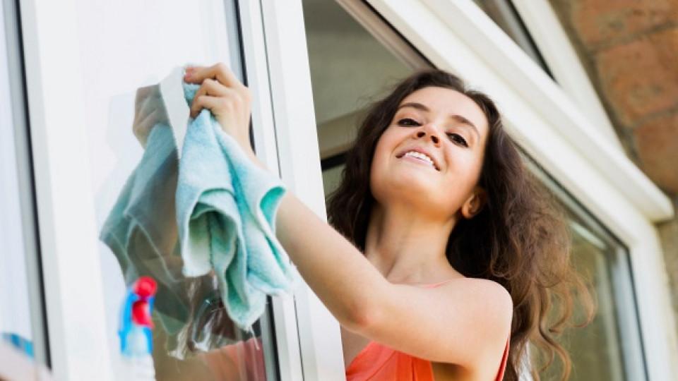 И не си рискувайте живота заради едните прозорци