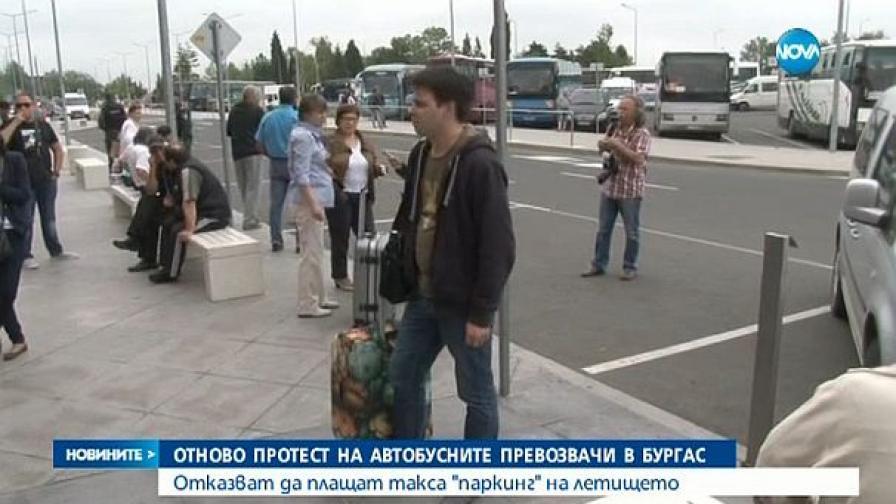 Протест на превозвачи блокира туристи на летище Бургас