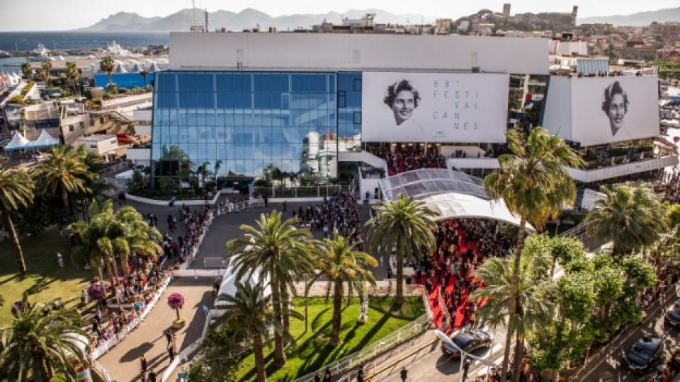 Изглед към 68-ия Международен филмов фестивал в Кан, 13-24 май 2015 година