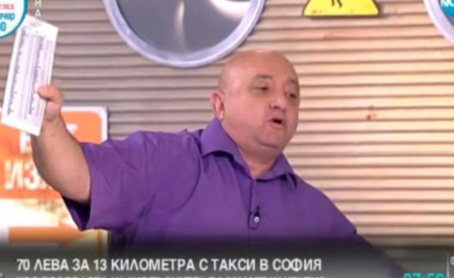 Яне Янков