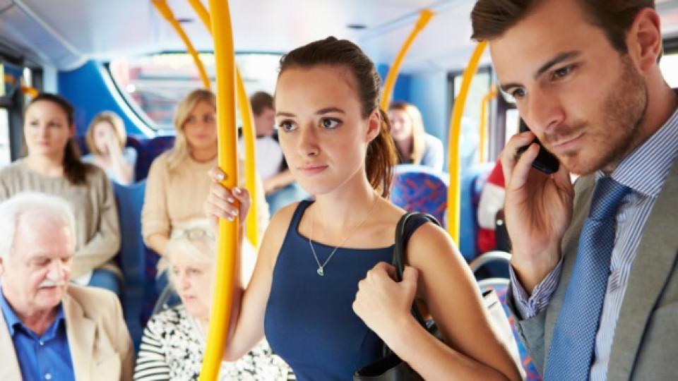 Пътуването до работа с градски транспорт - вредно за здравето