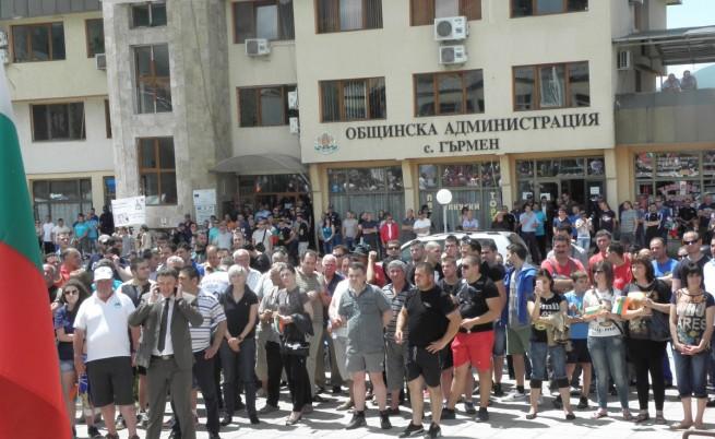 Протестът в Гърмен приключи спокойно