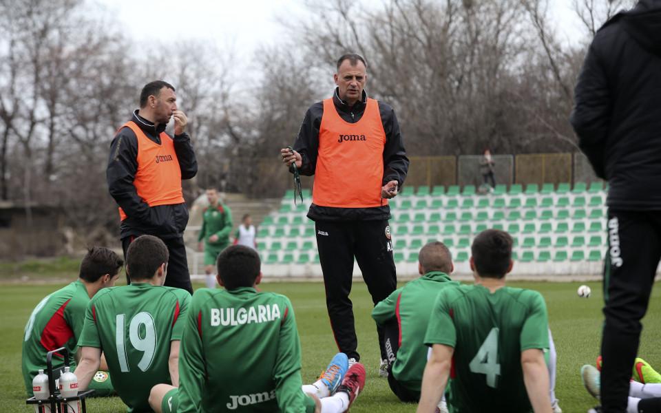България U21 се събира на лагер в Стара Загора