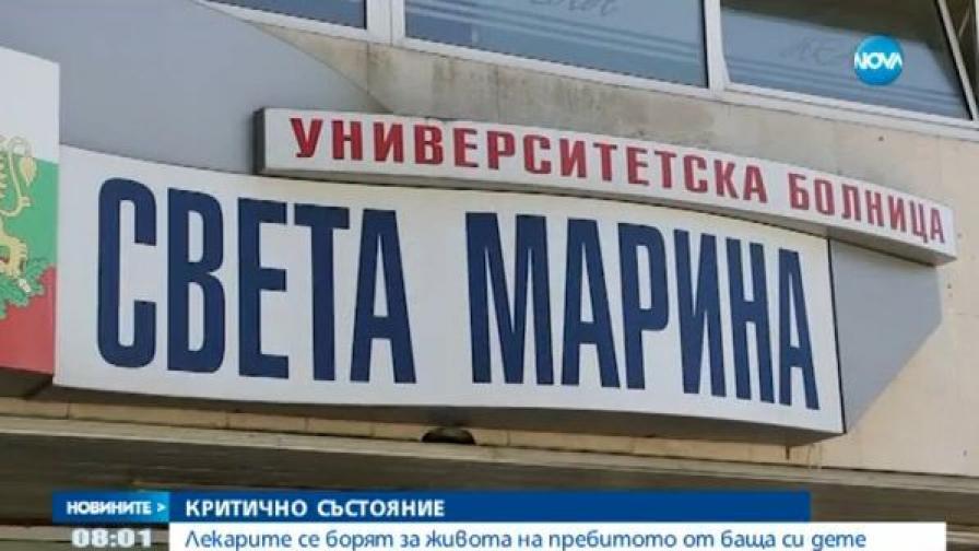 Момиченцето във Варна - в критично състояние и кома