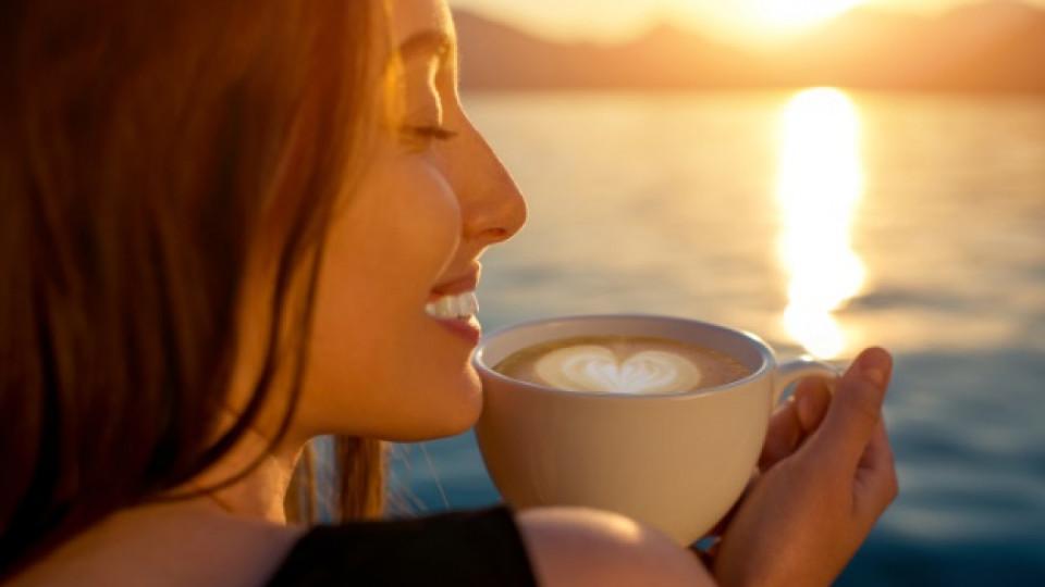 Вредно е да пием кафе рано сутрин