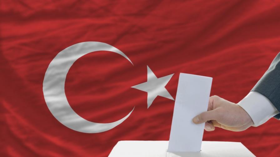 Парламентарни избори в Турция днес