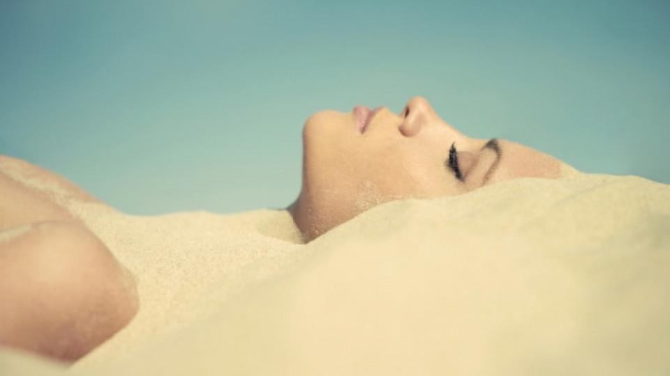 Как да се грижим за кожатa през лятото