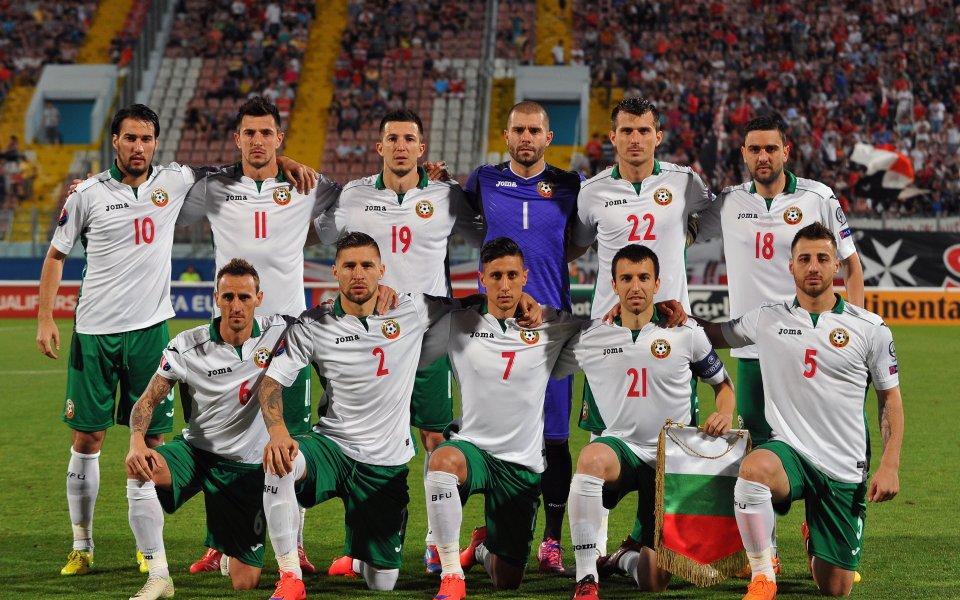 България в четвърта урна при жребия за Световното
