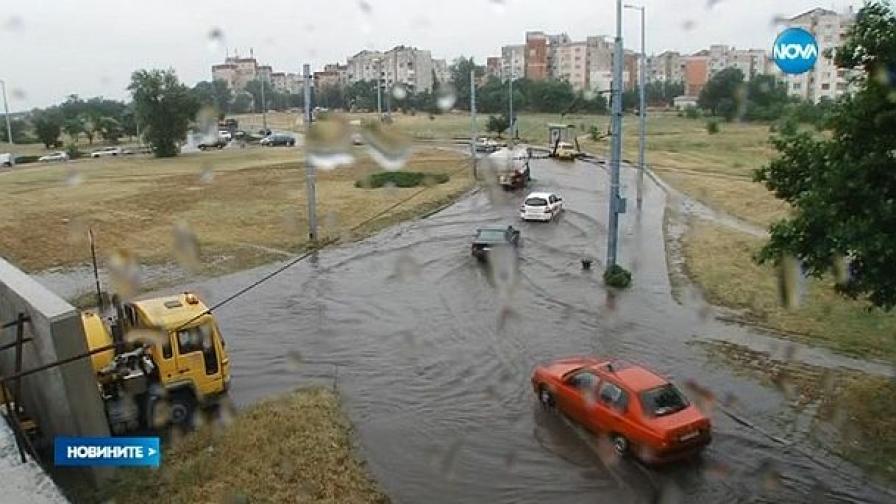 Крадци загинаха заради късо съединение от дъжда