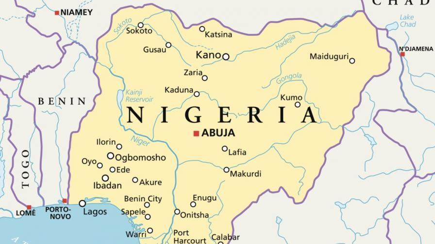 САЩ върнаха на Нигерия откраднати 311 млн. долара