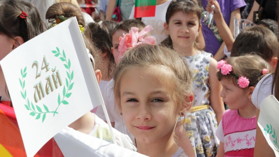 Дългогодишен учител: Днешните деца са прагматични и ценят справедливостта