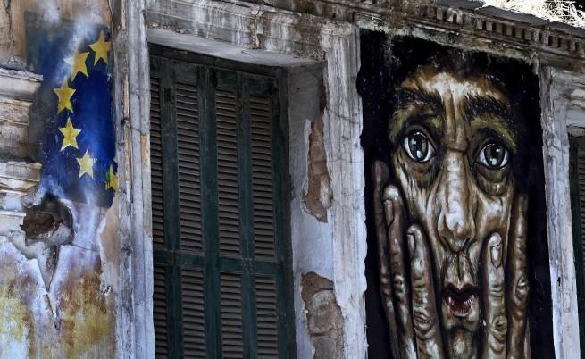 Сценарии за развитието на ситуацията около Гърция през идните дни