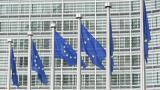 <p>Новият доклад на ЕК - добре за нас, зле за Румъния</p>