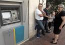 Нови облекчения за лимитите в Гърция