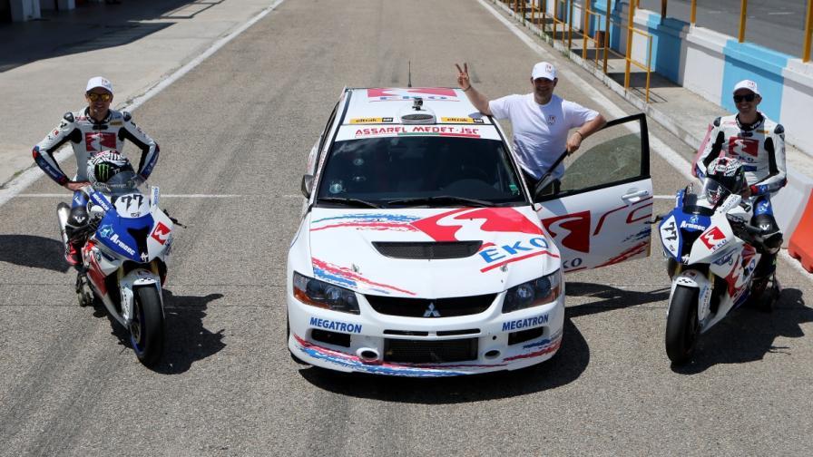 Мартин Чой и Илия Царски станаха учители по безопасно шофиране в EKO Racing School