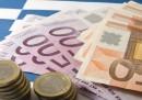Еврозоната ще даде между 40 и 50 млрд. евро за Гърция
