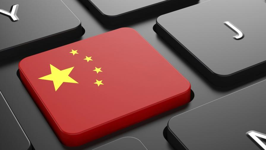 Китай с нов закон за контрол над информационните системи