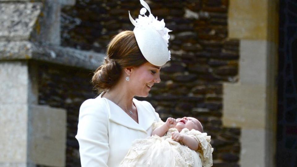 Херцогинята на Кеймбридж Кейт държи дъщеричката си принцеса Шарлот Елизабет Даяна