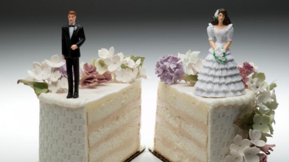 Наближава месецът с най-много разводи