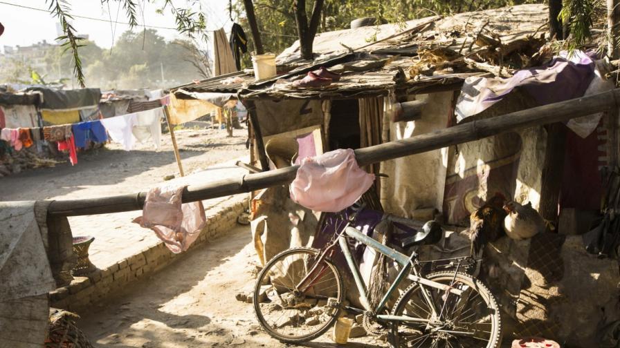Проучване: Броят на бедните хора по света е намалял