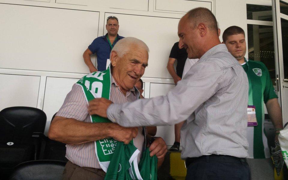 Берое със специален жест към 83-годишния Христо