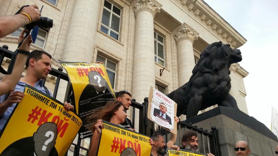 """Два протеста в София – """"за"""" и """"против"""" съдебната реформа"""
