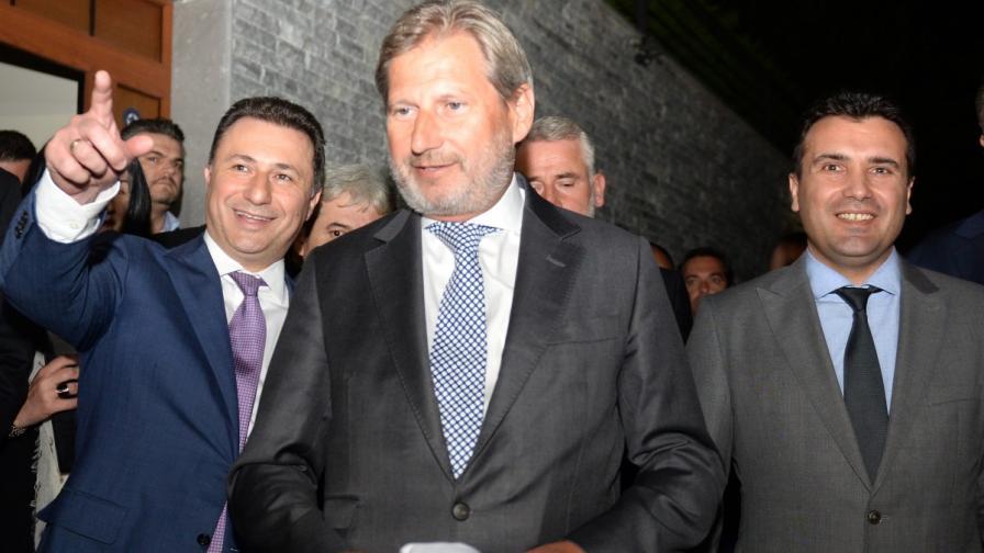 От ляво надясно: Никола Груевски,  Йоханес Хан, Зоран Заев