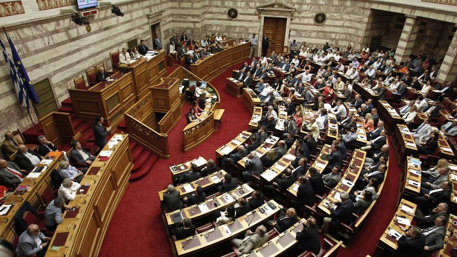 Гръцкият парламент одобри мерките за икономии