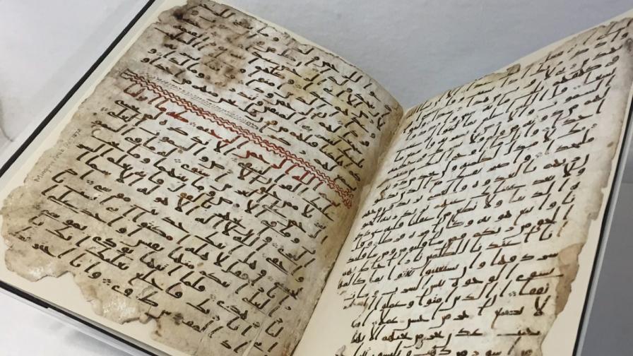 Кой наистина е написал Корана