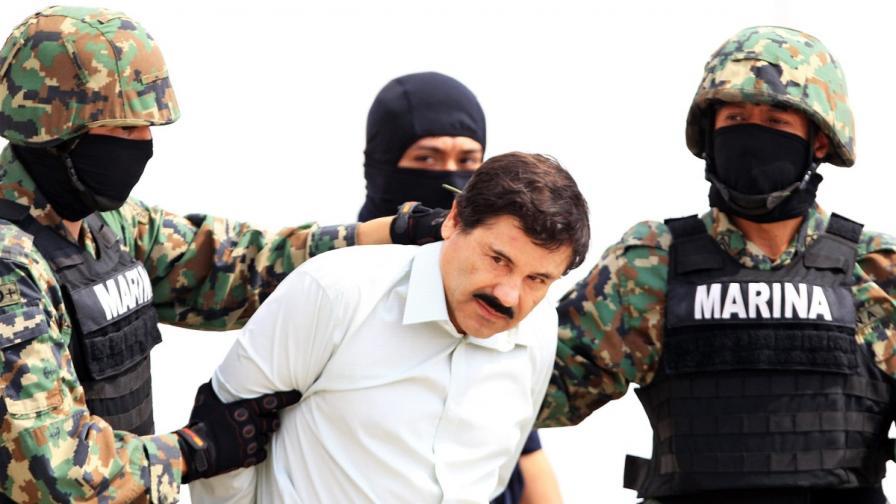 Мексико се съгласи да предаде Ел Чапо на САЩ..., ако го хване