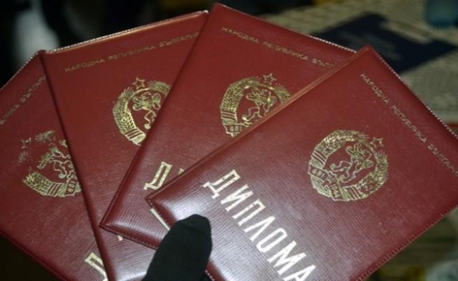 Задържаха трима за направата на фалшиви документи