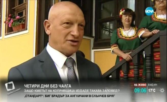 Четири дни без чалга в Копривщица