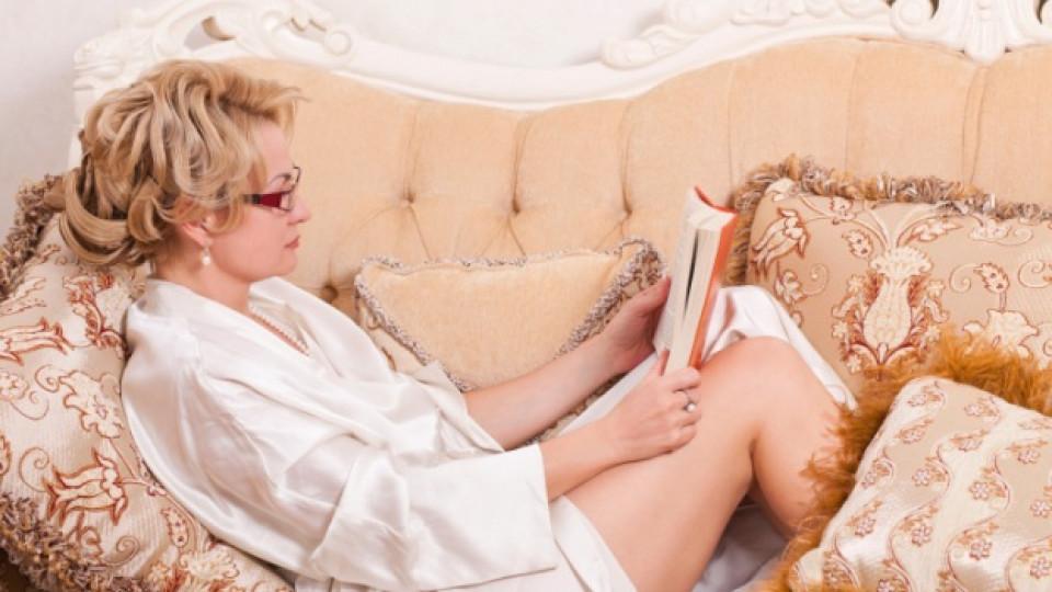 Еротични книги