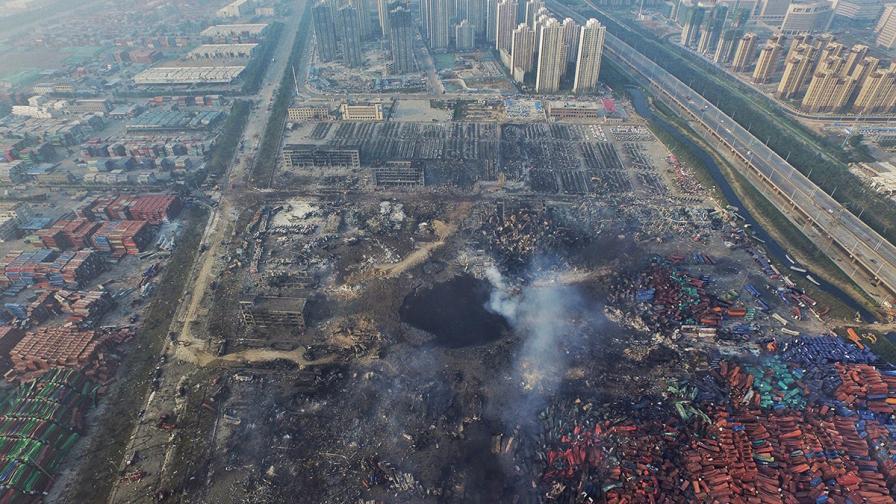 В Тиендзин отново отекна експлозия
