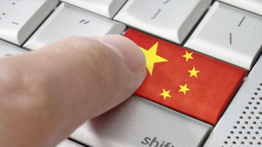 Китай: 15 хил. ареста за интернет престъпления