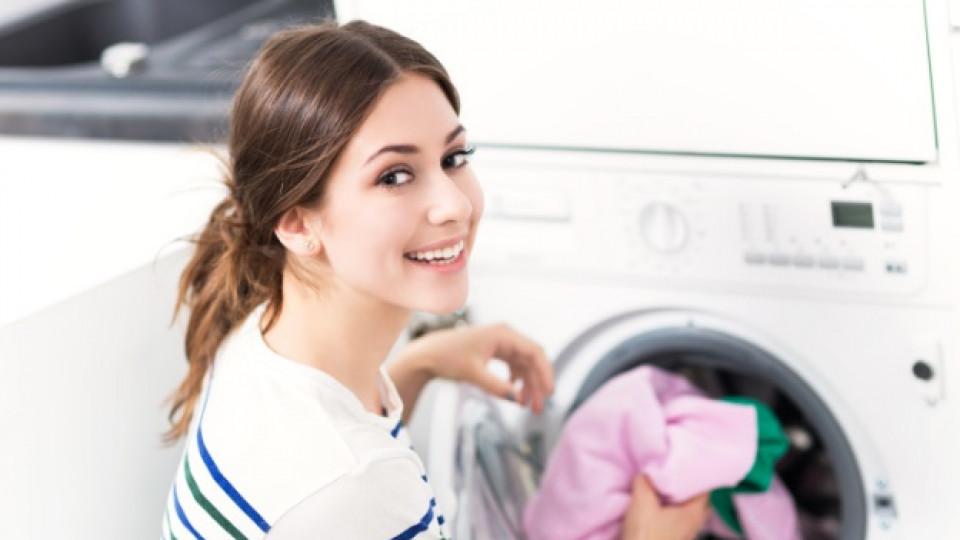 Как да почистим пералня