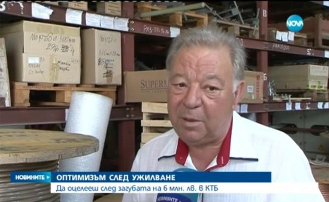 Кой загуби 6 млн. лв. в КТБ и оцеля?