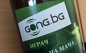 Читателите на Gong.bg решиха: Шампанското е за Боби Галчев