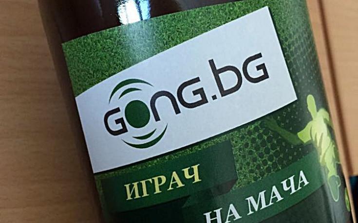 Влезте в играта: Изберете номер 1 на Ботев - Локомотив!