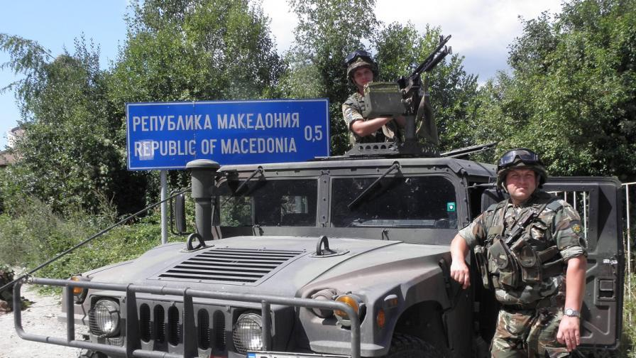 ЕК: България има право да използва армията за охрана на границите си