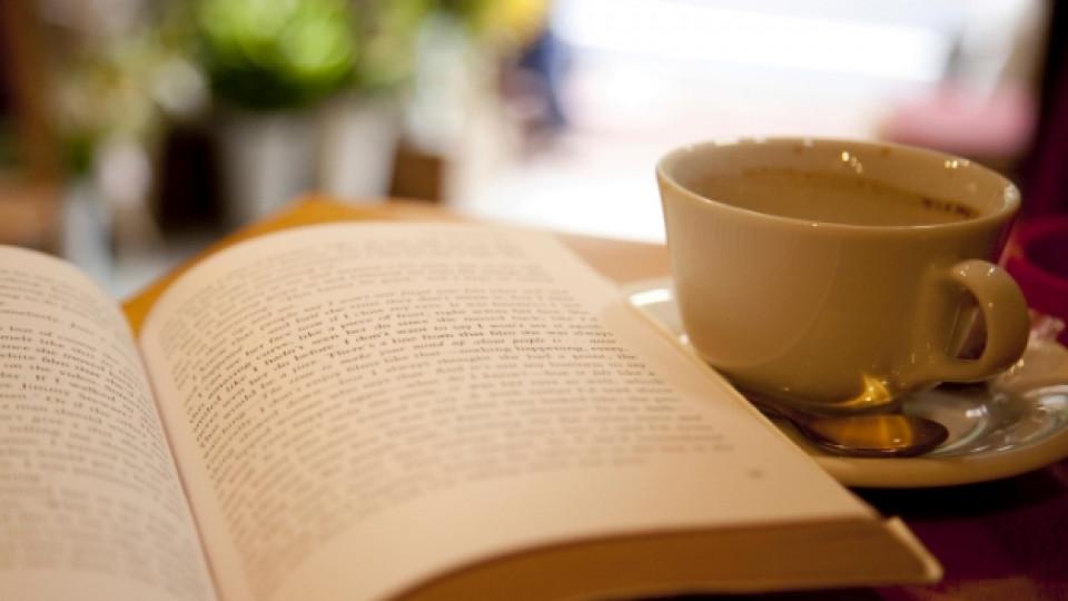 Топ 10 на най-продаваните романи