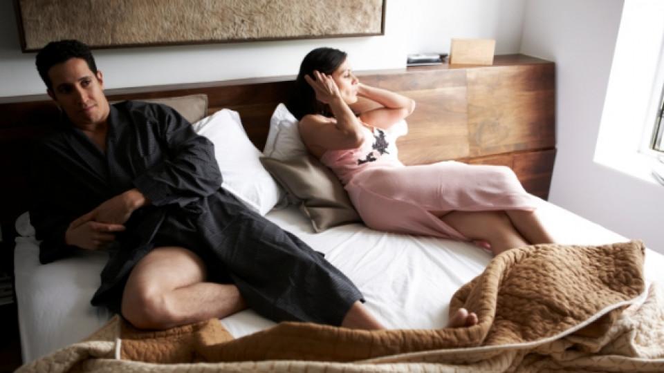 10 знака, че той не е готов за брак