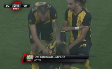 ВИДЕО: Ботев поведе на Черно море с 2:0 чрез дузпа