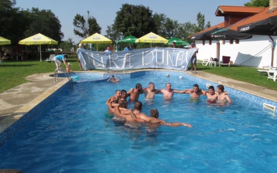 Дунавски песни и емоции на събора на феновете на Дунав Русе