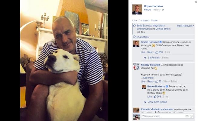 Бойко Борисов се похвали с кучето си Чарли