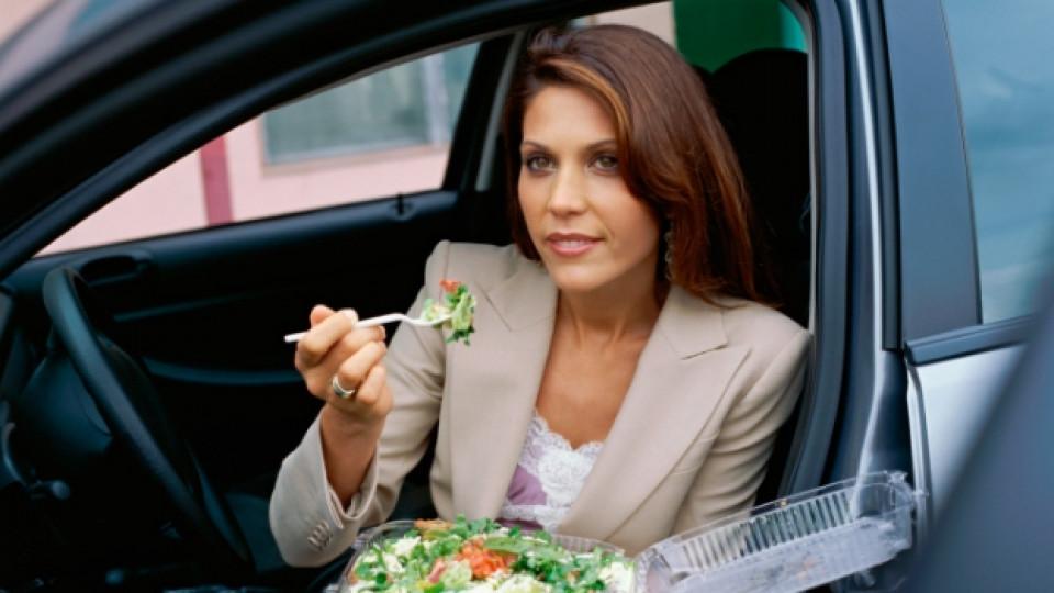 Как да се храним по време на пътуване?