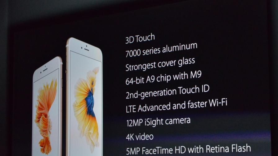 Apple намали капацитета на батерията на iPhone 6S
