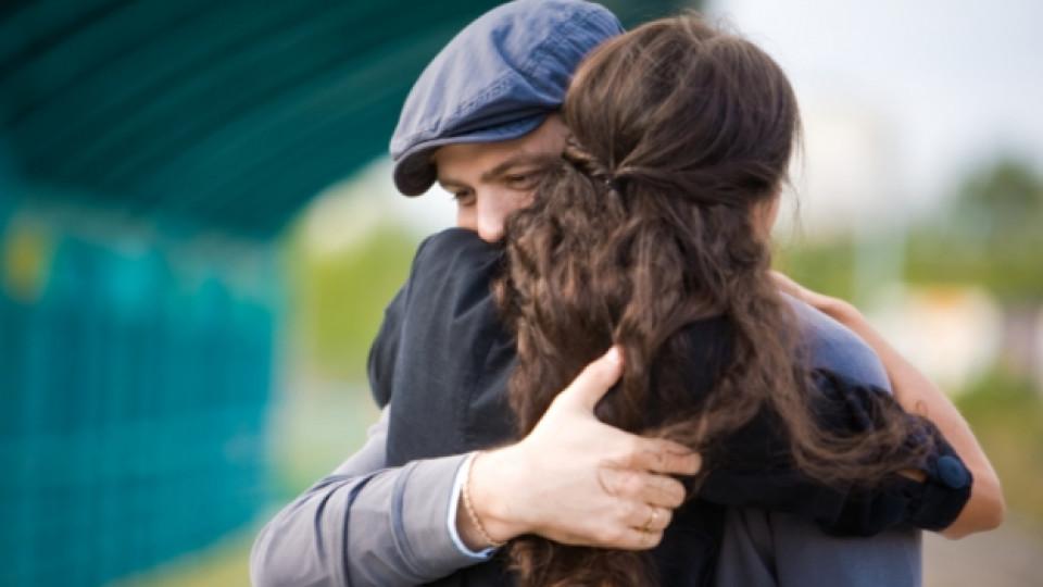 семейство прегръдка обич подкрепа