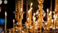 църква цвещ християнство православно