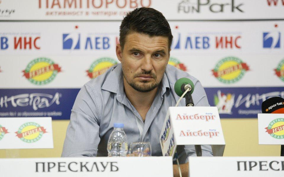 Христо Йовов започна волейболна кариера